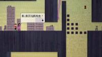 美女寻夫记中文版8