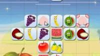 水果连萌2第三关