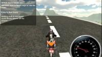 3D摩托驾驶