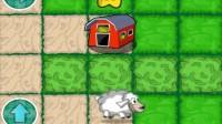 小绵羊历险记5