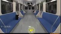 逃离地铁2