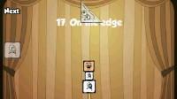 最强平衡力17
