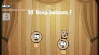 最强平衡力18