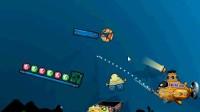 探寻深海宝藏6