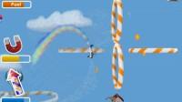 飞翔的小飞机6