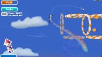 飞翔的小飞机17