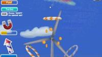 飞翔的小飞机22