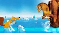 跳跃冰川时代