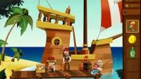 海盗的黄金罗盘
