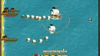 我是大海盗2