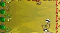水果保卫战3-8