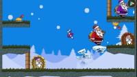 圣诞老人梦游冒险16