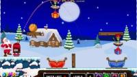 圣诞老人炮轰外星人4