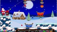 圣诞老人炮轰外星人5