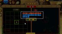 最Q三国-游戏教程