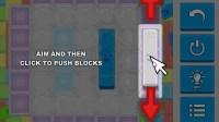 灵动方块1
