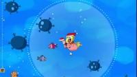 海派海底探险