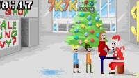 圣诞节未解之谜3