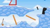 冰球进网2-11