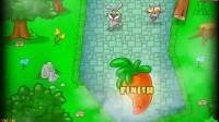 兔老爹寻找胡萝卜3