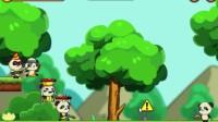 熊猫突击部队游戏展示