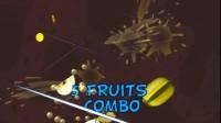 3D切水果游戏展示