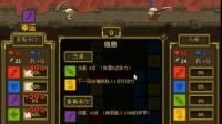 魔幻战斗中文版游戏展示