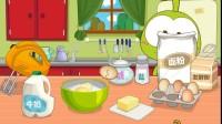 豆娃纸杯蛋糕游戏展示