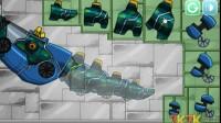 组装机械霸王龙游戏展示