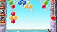 海盗泡泡射手游戏展示