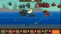 海洋争霸游戏展示