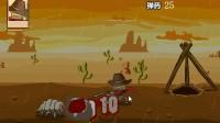 牛仔战僵尸游戏展示