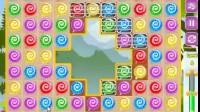 美味糖果对对碰2游戏展示4