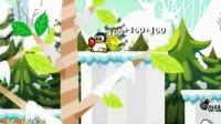 企鹅爱吃鱼3新大陆第13关