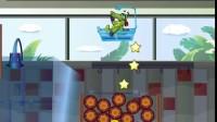 小鳄鱼吃鸭子3第18关