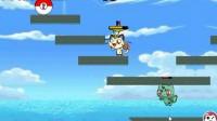 宠物小精灵之格斗游戏展示3
