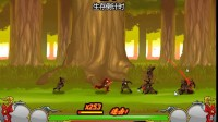 妖刀村正中文版游戏展示4