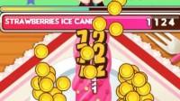 阿sue制作水果冰棍游戏展示4