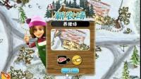 经营农场赚钱3中文版游戏展示3
