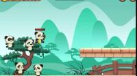 熊猫特工部队游戏展示1
