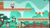熊猫特工部队游戏展示3