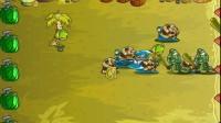 水果保卫战5游戏展示3