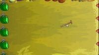 水果保卫战5游戏展示5