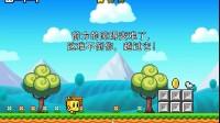 跳跃大冒险2游戏展示1
