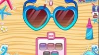 DIY时尚太阳镜游戏展示