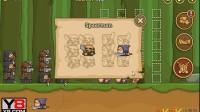 矮人国的战争游戏展示1