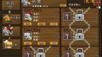 我的梦想国中文版游戏展示