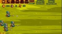 怪物军团3游戏展示1