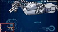 组装机械白虎游戏展示