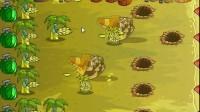 水果保卫战6游戏展示8